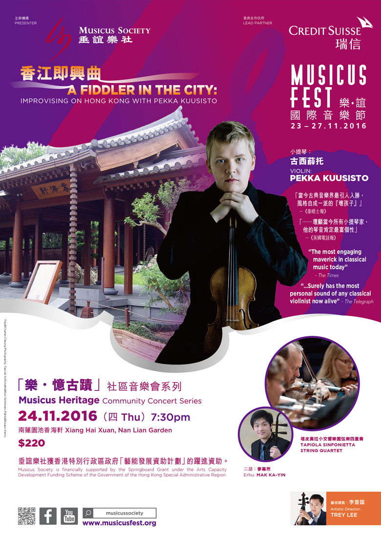 Musicus Heritage: A Fiddler in the City: Improvising on Hong Kong with Pekka Kuusisto